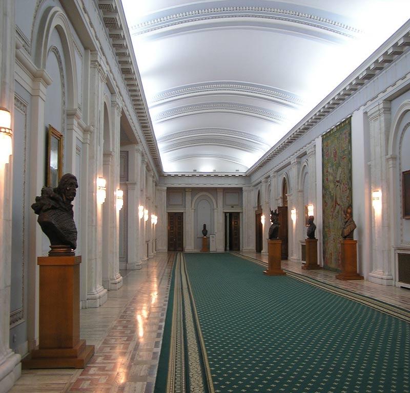 Galería del honor del palacio del pueblo
