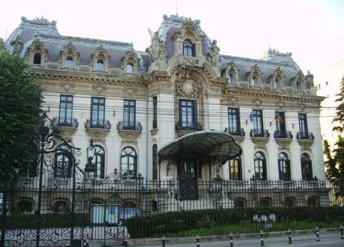 Museo Nacional George Enescu